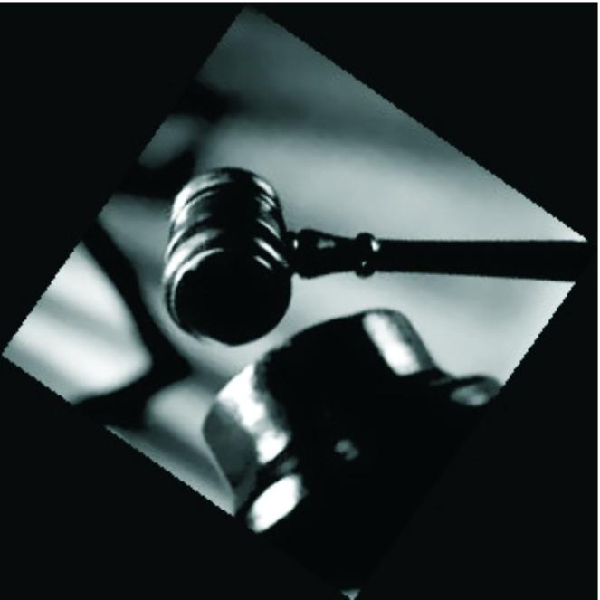 Logo hukum 33333333333333